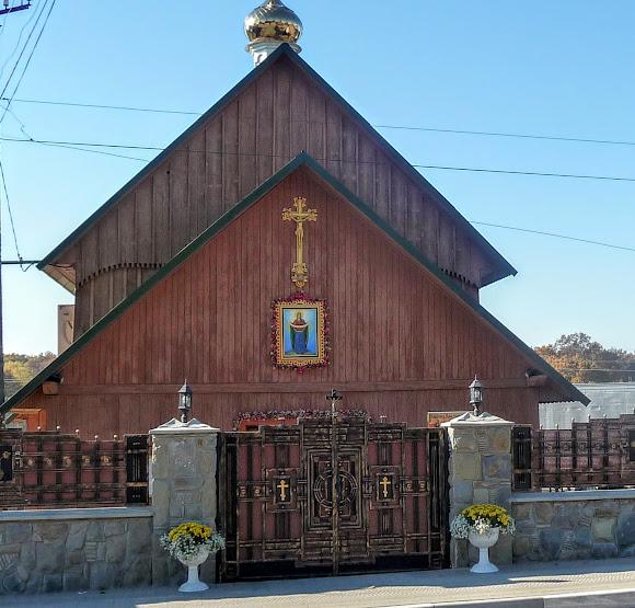 Баня Лысовицкая. Церковь Покрова Пресвятой Богородицы