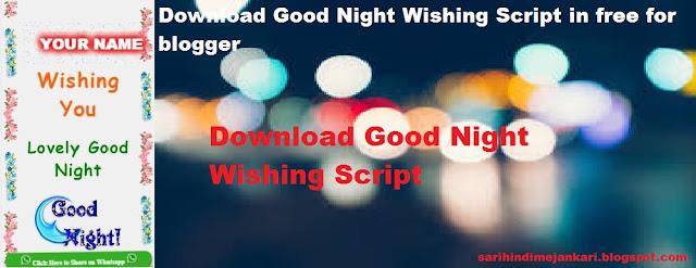 Download Good Night Script in free [Good Night Wishing Whatsapp Viral Script]