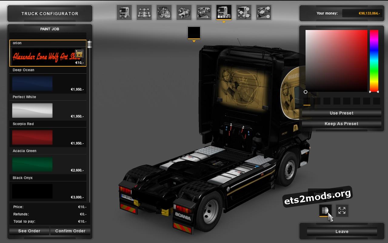 Orion Transport Skin for Scania RJL