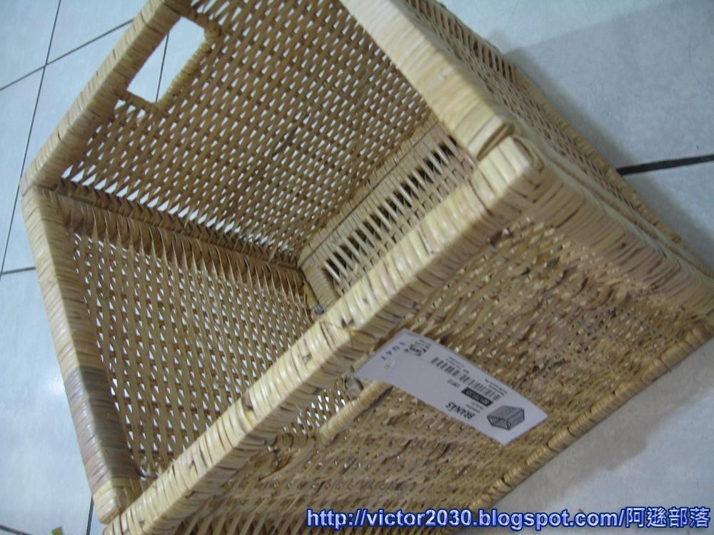 阿遜部落: IKEA買籃子