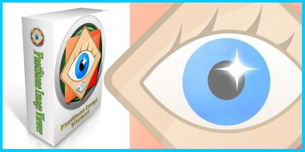 تحميل برنامج عرض وتحرير الصور FastStone Image Viewer