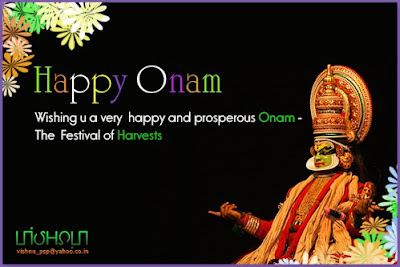 Kerala Onam Festival Hd Photos