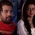 Pragya Disha To kidnap Aliya In Zee tv's Kumkum Bhagya