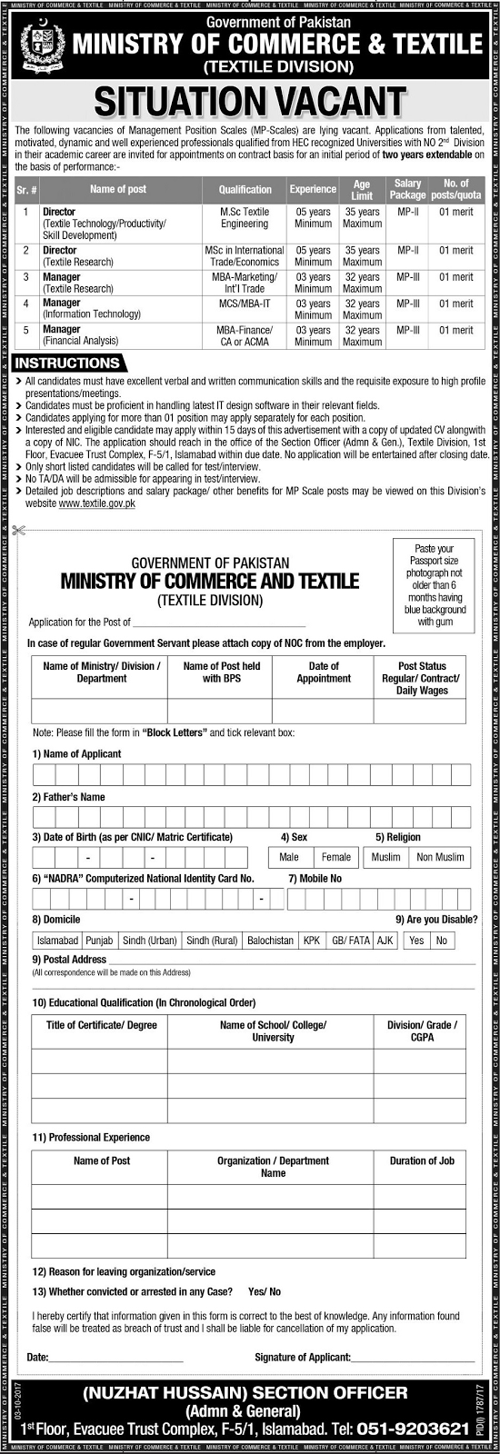 Jobs In Ministry Of Commerce And Textile Islamabad Oct 2017