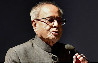 Former President Pranab Mukherjee Become Teacher