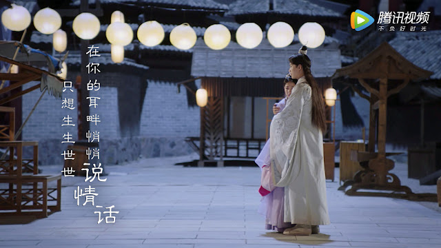The Eternal Love 2 Liang Jie Xing Zhaolin