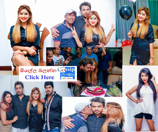 Piumi Hansamali's boyfriend - Venura's  Birthday Party
