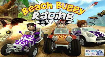 تنزيل لعبة سباق بيتش باجى,Beach Buggy Racing,Beach Buggy Racing apk,Download Beach Buggy Racing apk,تحميل Beach Buggy Racing للاندرويد,