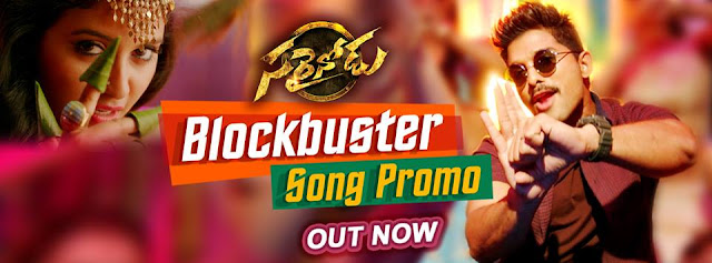 Watch Blockbuster Video Song Teaser/Blockbuster Song Trailer From the movie Sarainodu. Starring Allu Arjun , Rakul Preet. Music By SS Thaman Directed By Boyapati Sreenu & Produced By Allu Aravind Under Geetha Arts Banner.  Movie : Sarrainodu Song Name : Blockbuster Song  Cast : Allu Arjun, Rakul Preet, Srikanth, Aadhi Pinisetti Music : SS Thaman Cinematography : Rishi Punjabi Director : Boyapati Sreenu Producer : Allu Aravind Banner : Geetha Arts