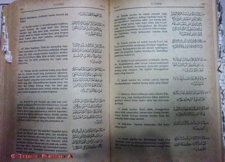 Al-Quran jadul