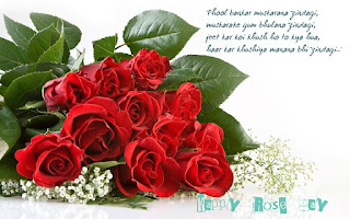 Happy Rose Day Quotes and images