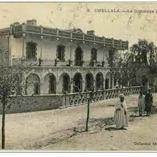 صور قديمة من قصر الشلالة