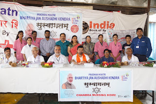 swasthy-bharat-yatra-reaches-pune-grand-welcome
