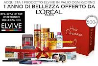 Logo L'Oreal : Vinci ogni giorno un anno di Bellezza Elvive Hair Obsession