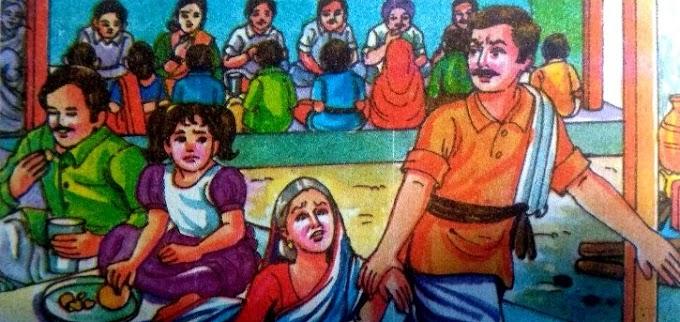 काकी (बूढ़ी काकी) - बुद्धिराज और उसकी पत्नी और छोटी बेटी, Kaki (Budi Kaki)