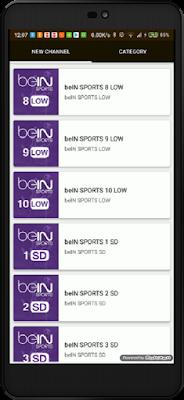 طريقة مشاهدة قنوات بين سبورت Bein Sports المشفرة مجانا على اجهزة الاندرويد