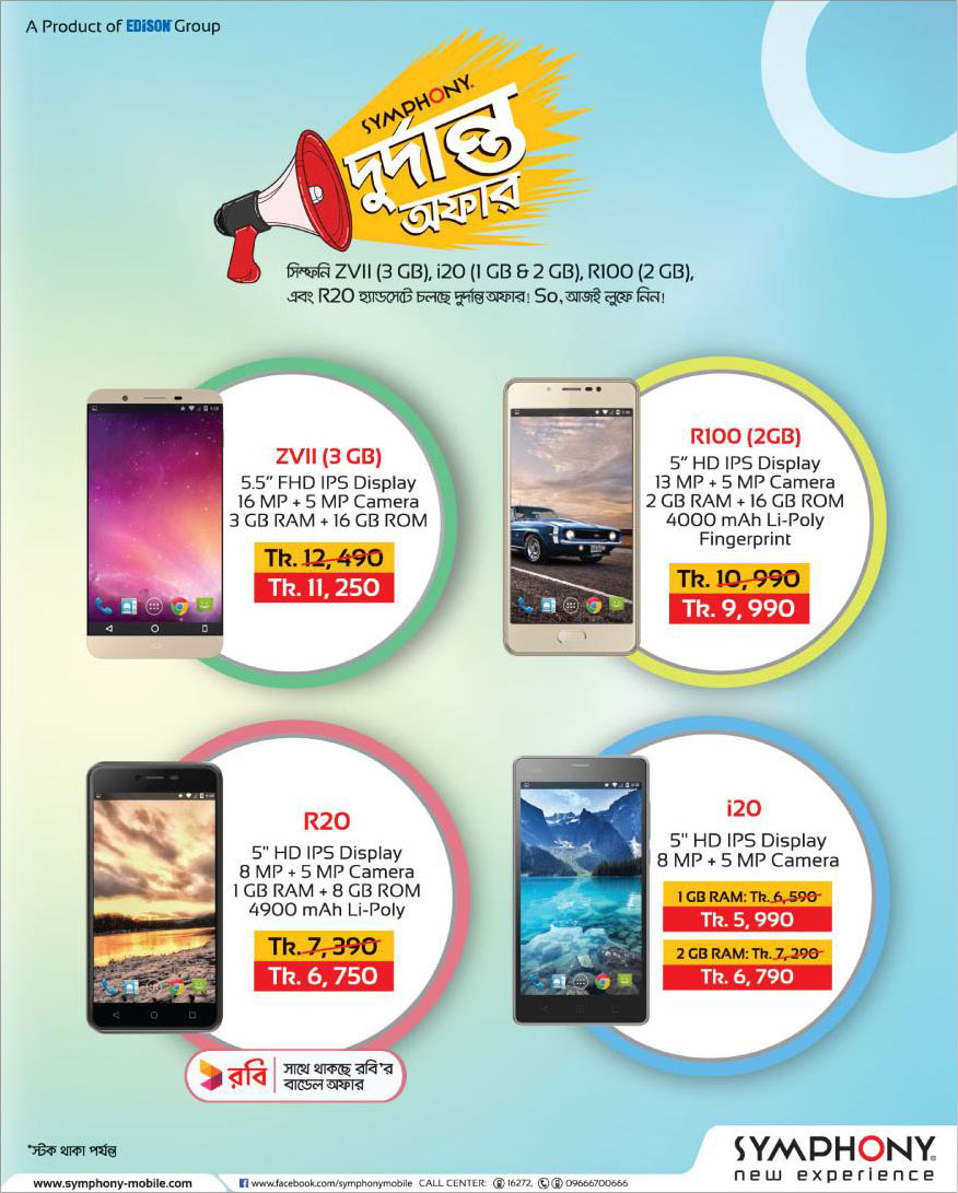 Special Discount Offer From Symphony Smartphone Brand in Bangladesh 2017 for Bosonto