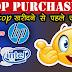 लैपटॉप खरीदने में ये 5 टिप्स कैसे काम आएगी आपके?, पढ़े हिंदी में