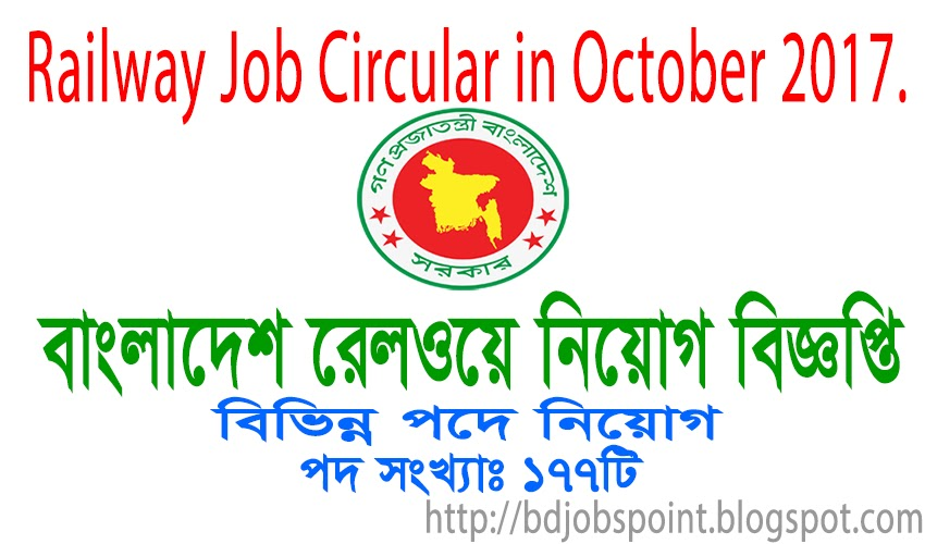 Can't find subsution for tag [btlog.pageName]--> - BD Jobs Point on pr jobs, pa jobs, kp jobs,