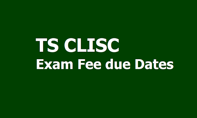 TS CLISC Exam Fee due dates 2019 for Certificate Course in Library Science August Exams