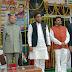 सिक्किम के राज्यपाल गंगा प्रसाद चौरसिया ने दी श्रद्धांजलि