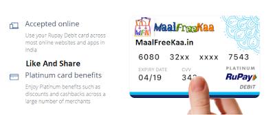 Free Paytm Card