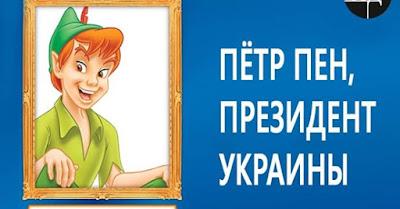 Журналист, разоблачивший тайную страницу в Фейсбуке президента Порошенко, выставил ему жесткий ультиматум