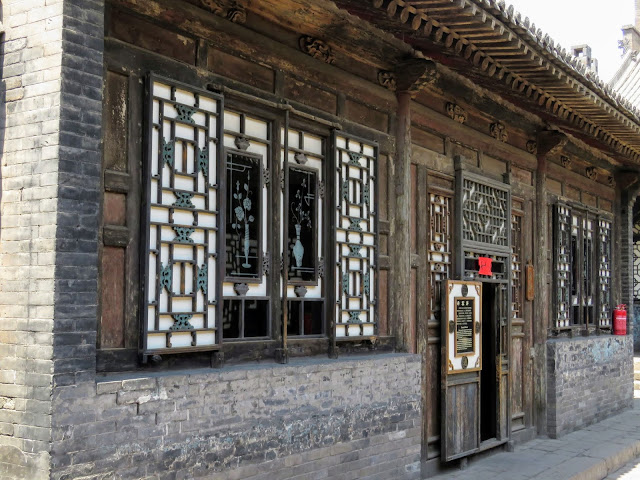 Well-preserved historic courtyard in Pingyao Ancient Town