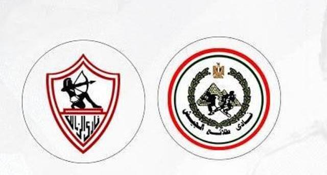 نتيجة مباراة الزمالك وطلائع الجيش 3-2 اليوم 20-2-2017 في الدوري المصري