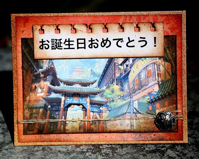 hokiecoyote blog happy birthday  japanese style