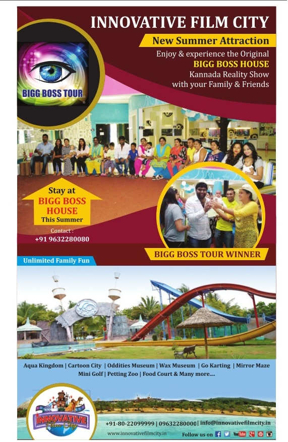Innovative Film city New summer attraction|Big boss house |Banaglore events