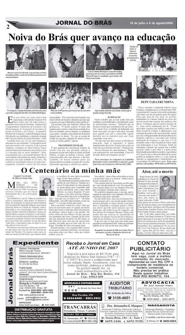 Edições Jornal do Brás para relembrar - 2006