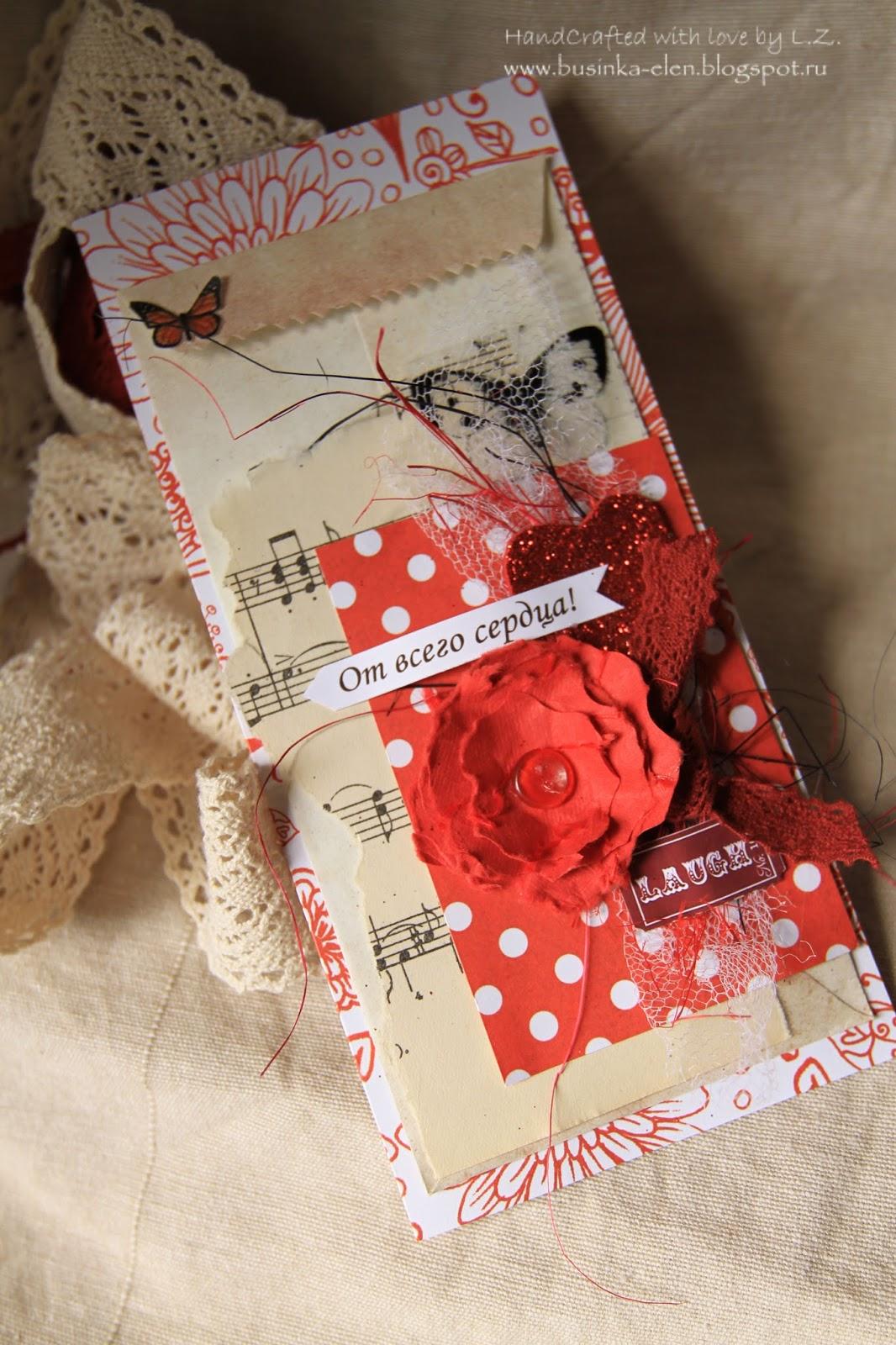 скрапбукинг открытки с конвертом внутри первую