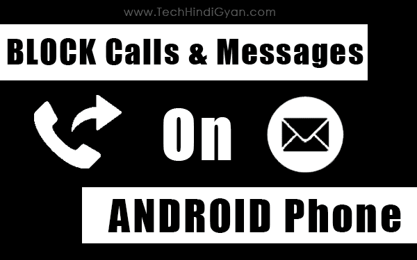 Android Smartphone Me Calls / Messages Block Kaise Kare