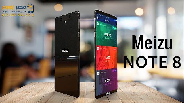 مواصفات وسعر هاتف Meizu Note 8 بالصور