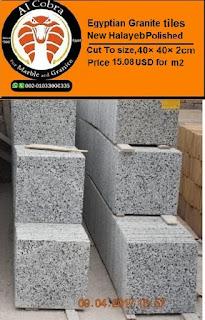 Egyptian granite tiles