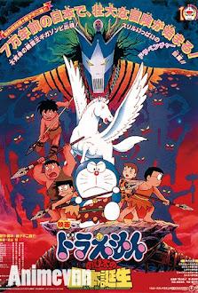 Doremon -Nobita Chiến Thắng Quỷ Kamat - Thuyết Minh 2013 Poster