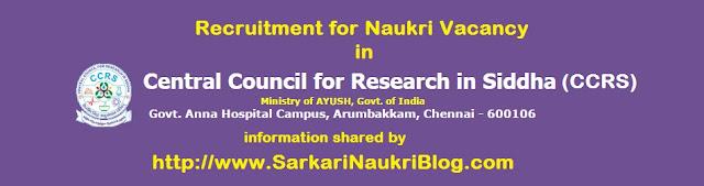 Naukri Vacancy Recruitment in CCRS Chennai