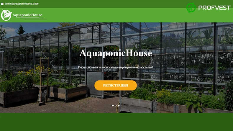 AquaponicHouse обзор и отзывы HYIP-проекта
