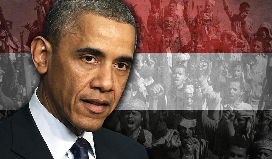 <Yemen; Obama&rsquo;s Parting Gift to Terror