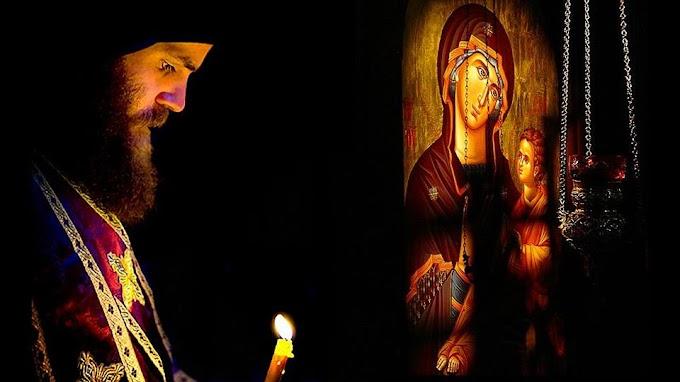 Τρόπος προσευχής διά μέσου της Υπεραγίας Θεοτόκου Μαρίας ( Αγίου Νικοδήμου Αγιορείτου )