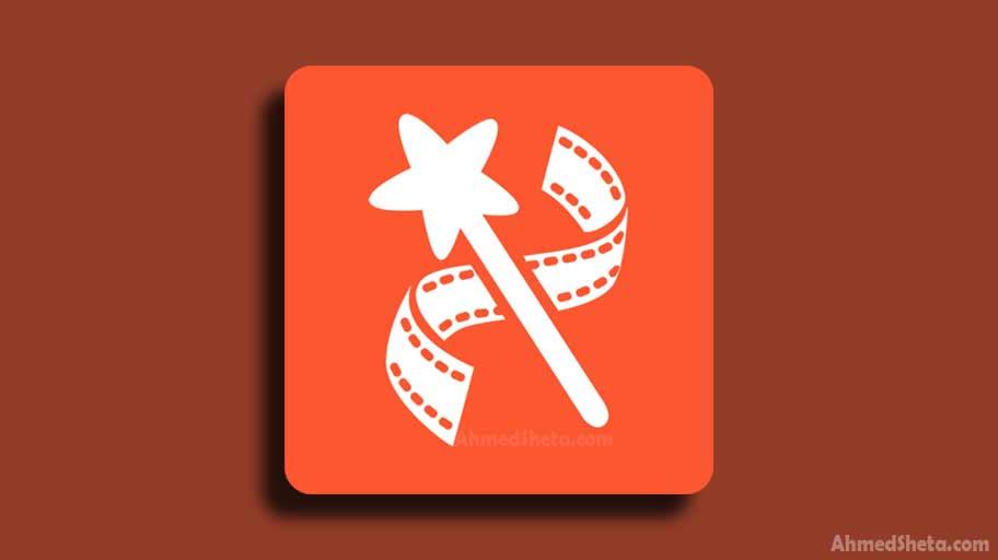 تحميل تطبيق فيديو شو VideoShow للاندرويد لصنع فيديو من الصور والموسيقى