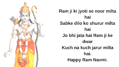 Ram Navami 2019 Hindi English Wishes Navratri