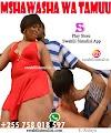 Mshawasha wa Tamu (Riwaya) - utamu 18+