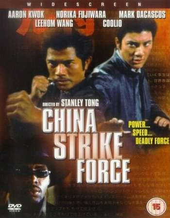 China Strike Force 2002 Hindi Dual Audio DVDRip Full Movie Download
