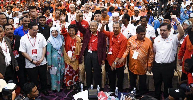 Mari Lihat Pendapatan Menteri dan Ahli Parlimen Malaysia Tahun 2018