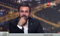 برنامج بتوقيت القاهرة حلقة السبت 1-7-2017 مع يوسف الحسينى