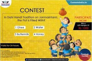 Janmastami Contest by Electro World