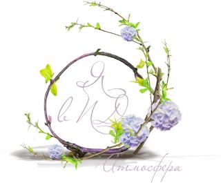 http://atmospherascrap.blogspot.ru/2016/07/blog-post_23.html