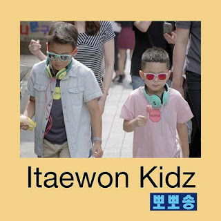 Lirik Lagu Itaewon Kidz – Popo Song (뽀뽀송)